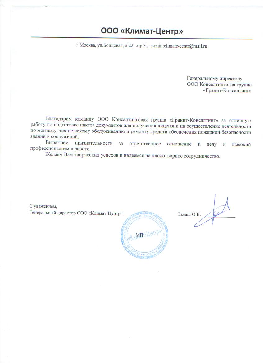 заявка на аккредитацию лаборатории образец